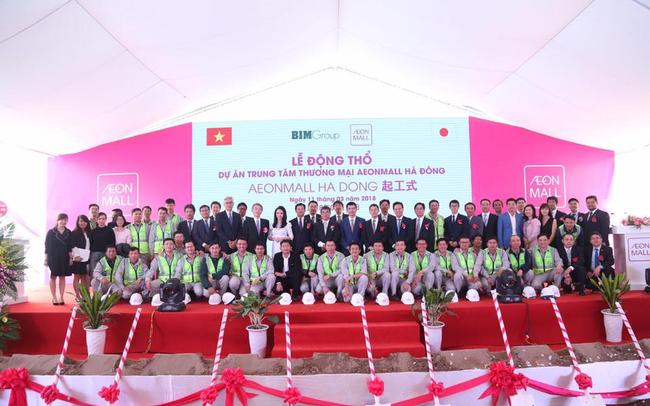 AEON MALL khởi công Đại siêu thị thứ 2 tại Hà Nội